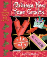 """<h2><a href=""""../Chinese_New_Year_Crafts/1351"""">Chinese New Year Crafts</a></h2>"""
