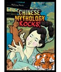 Chinese Mythology Rocks!