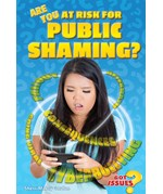 "<h2><a href=""../Are_You_at_Risk_for_Public_Shaming/4573"">Are You at Risk for Public Shaming?: <i></i></a></h2>"